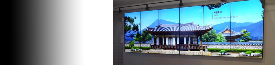 Video Wall 4K Ultra HD