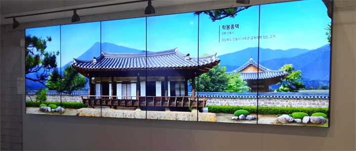 Videowall 4K Ultra HD